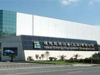 2017年9月7日理想能源设备公司向上海志荣采购一批SUNTEX上泰PC-350