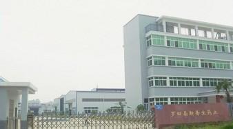 2017年9月11日新普生药业公司向上海志荣采购一批SUNTEX上泰PC-3110