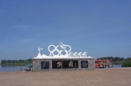 齐齐哈尔市浏园水厂V型池、臭氧池和泵房已基本完成